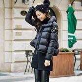羽絨外套 短款-冬季韓版修身顯瘦女外套2色72i16[巴黎精品]