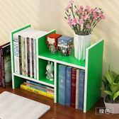經濟型迷你桌簡易置物省空間多功能小型書架 YY4197『東京衣社』TW