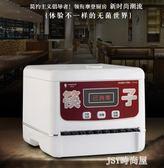 220V 全自動筷子消毒機 商用智能微電腦筷子機器柜盒新品qm    JSY時尚屋
