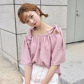 一字上衣 韓版寬鬆顯瘦露肩吊帶一字領上衣百搭條紋短袖襯衫女學生 唯伊時尚