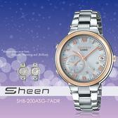 【人文行旅】Sheen   SHB-200ASG-7ADR 智慧藍牙女錶 太陽能 兩地時間
