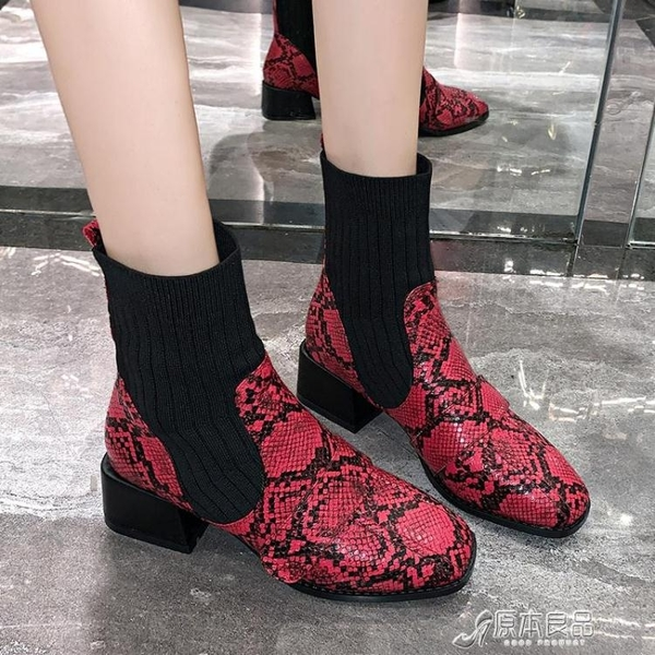 馬丁靴 切爾西短靴女新款粗跟網紅瘦瘦靴子女秋款馬丁靴女冬加絨襪靴 原本良品