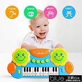 兒童電子琴 多功能電子琴兒童音樂益智玩具寶寶女孩子鋼琴娃娃生日禮物