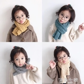 針織圍巾秋冬季男女童麻花脖套毛線圍巾加厚保暖圍脖 海角七號