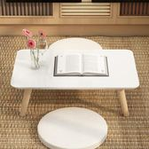 簡約現代飄窗桌榻榻米茶几北歐創意桌子小桌實木炕桌日式田園矮桌