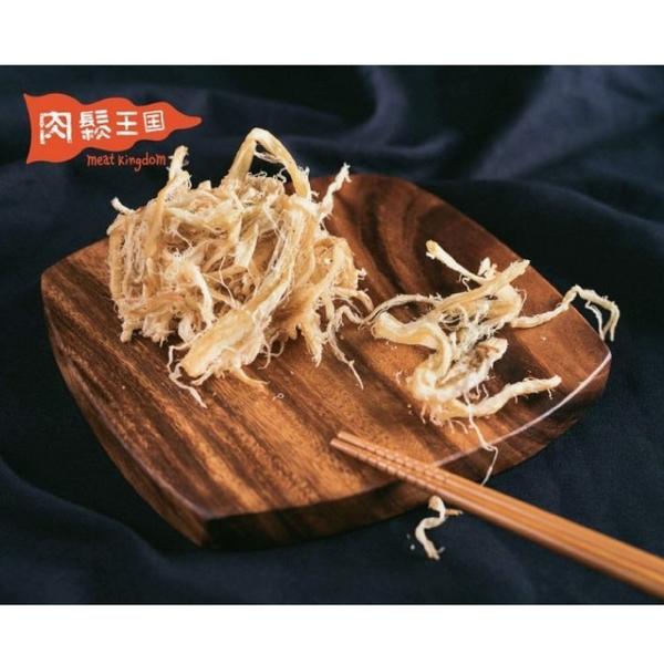 肉鬆王國-炭烤魷魚絲