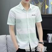 短袖襯衫 短袖襯衫男士夏季修身帥氣青年商務休閒寸衫薄款夏裝韓版潮流襯衣 極客玩家