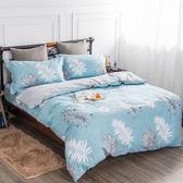 【夢工場】夕顏花開精梳棉薄被套床包組-雙人