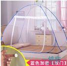 蒙古包蚊帳1.5m床1.8m雙人家用單人...