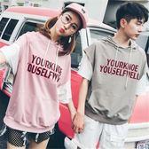 夏季連帽短袖T恤男韓版潮流學生七分袖百搭五分半袖寬鬆上衣服潮 店家有好貨