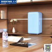 電冰箱 家用迷你冰箱 多色可選 儲存母乳宿舍使用存儲胰島素母乳F16   99一件免運居家