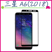 三星 Galaxy A6+ a6 (2018) 滿版9H鋼化玻璃膜 螢幕保護貼 全屏鋼化膜 全覆蓋保護貼 防爆 (正面)
