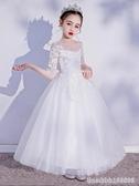 花童禮服 兒童高端禮服秋花童走秀鋼琴演出服女童白色婚紗連衣裙公主裙女孩 城市科技