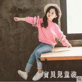 女童兩件套 2019秋裝新款韓版時尚氣質洋氣時髦休閑兒童裝 YN1223『寶貝兒童裝』