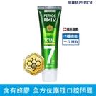 LG倍麗兒7效蜂膠牙膏-沁涼綠120g...