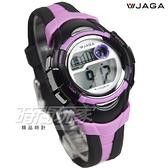 JAGA捷卡 公司貨 保證防水可游泳!多功能計時電子運動手錶 女錶 學生 冷光 時間玩家 M628-AJ(黑紫)