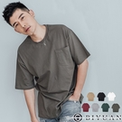 oversize口袋T【OBIYUAN】寬鬆 短袖上衣 素面 落肩短袖T恤 共10色【SP0003】