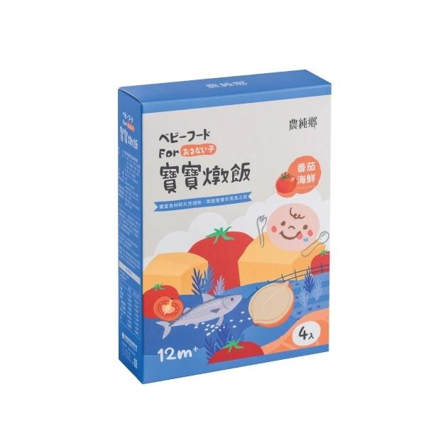 【愛吾兒】農純鄉 寶寶燉飯-番茄海鮮燉飯(150g),4入/盒