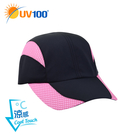 產品內容:帽子*1頂