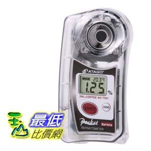 [106東京直購]  ATAGO PAL-COFFEE(BX/TDS) 咖啡濃度檢測計