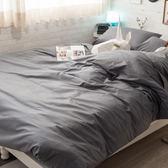 【預購】極,鐵灰 Q3 雙人加大床包與雙人新式兩用被5件組  100%精梳棉  台灣製