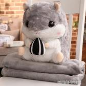 倉鼠龍貓娃娃公仔毛絨玩具手捂超萌冬天插手玩偶可愛女孩暖手抱枕  優樂美