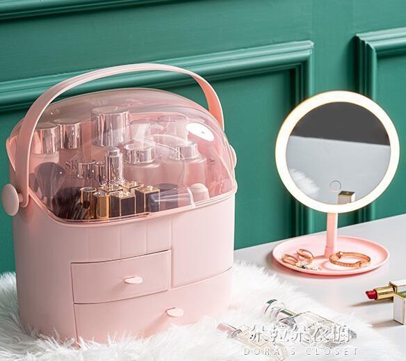 收納盒 網紅同款化妝品收納盒防塵便攜旅行整理盒子 朵拉朵衣櫥