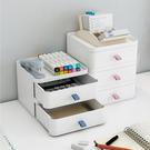 【Hyman】ABS優質雙層收納盒-可自由堆疊/桌面小物收納盒(3色)灰色