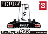 ∥MyRack∥THULE EuroWay G2 923 拖車式腳踏車攜車架