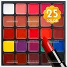 WomanHouse-25色口紅盤[86269] 美容乙丙級考試(專業用)