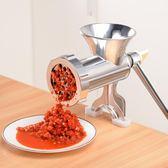 絞肉機 手動家用灌香腸機手搖攪拌機攪菜罐臘腸神器