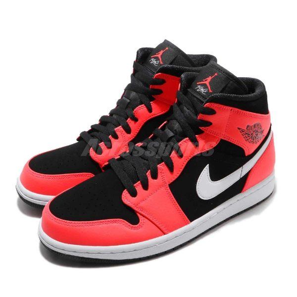 new concept 788db 424d0 Nike Air Jordan 1 Mid Infrared 黑紅紅外線喬丹1代飛人AJ1 中筒男鞋運動鞋 PUMP306  554724-061