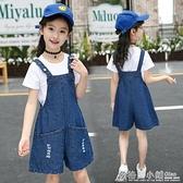 女童夏裝吊帶褲新款韓版中大童牛仔吊帶套裝兒童寬管連身短褲 99購物節