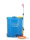 電動噴霧器農用消毒背負式全自動打藥機新農藥噴灑18L鋰電池噴壺CY『新佰數位屋』