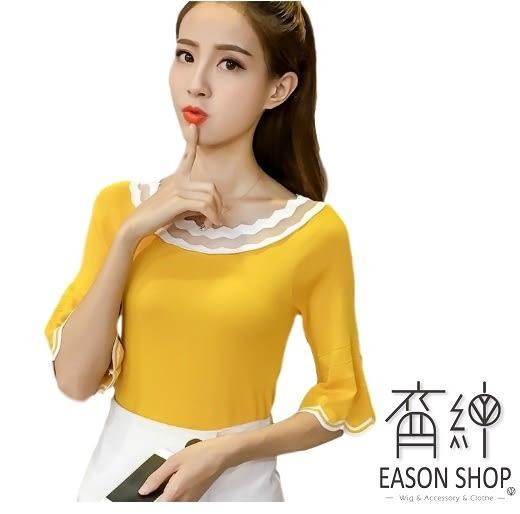 EASON SHOP(GU8226)實拍韓版波浪剪裁撞色拼接短版圓領七分袖毛衣針織衫女上衣服寬鬆顯瘦內搭衫修身
