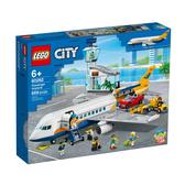 60262【LEGO 樂高積木】城市系列 City-城市客機 (669pcs)