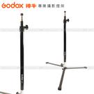 EGE 一番購】GODOX【90F】87...