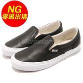 【US10-NG出清】Vans OG Classic Slip-On 左中底 鞋口鞋墊發黃 黑 白 皮革材質 懶人鞋 男鞋【PUMP306】