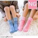 NG 兒童加絨加厚保暖純色雪地襪 中筒襪