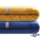 加厚保暖毛毯被子珊瑚絨毯床罩加大午休蓋毯雙人法蘭絨毯子【邻家小鎮】