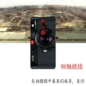 [C11 軟殼] Sugar 糖果 C11 手機殼 外殼 保護套 相機鏡頭