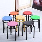 家用凳子椅子成人金屬小圓凳時尚創意實木板凳加厚塑料餐桌凳 HM 范思蓮恩