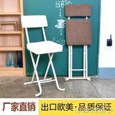 折疊椅便攜折疊凳家用靠背椅餐椅凳子電腦椅現代簡約戶外椅子 igo全館免運