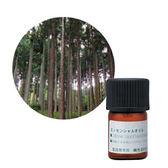 【生活の木】森林精油 3ml