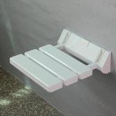 折疊椅 壁掛凳 掛壁椅 掛墻椅 玄關凳 浴室椅 壁掛穿鞋凳WY 【八折搶購】