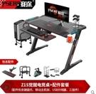 電競桌遊戲桌電腦臺式桌子書桌網吧遊戲桌臥室電腦桌椅套裝 mks薇薇