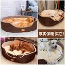 狗窩冬天保暖可拆洗睡覺的墊子狗狗床寵物四季通用金毛大型犬用品 3C優購