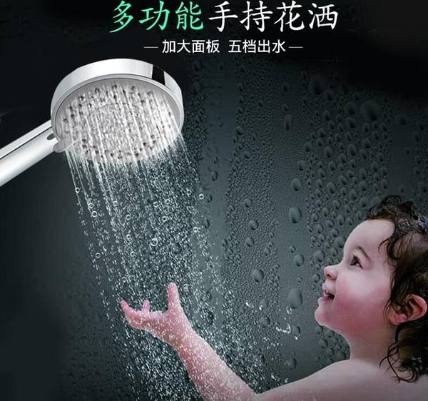 九牧花灑軟管花灑噴頭淋浴器配件不銹鋼淋浴軟管噴頭淋雨噴頭軟管【快速出貨】