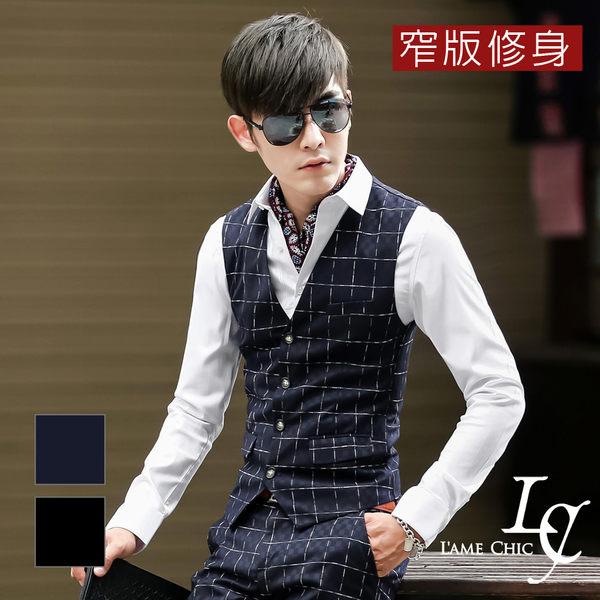 男 西裝背心/馬甲 L AME CHIC 紳士暗格紋路方格白線窄版修身西裝背心【CTVE082602】