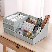 化妝品收納盒抽屜式護膚整理盒大號桌面收納盒收納箱梳妝臺儲物盒